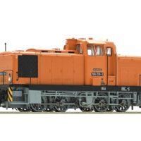 Roco 70264  Di-lok BR 106 DR